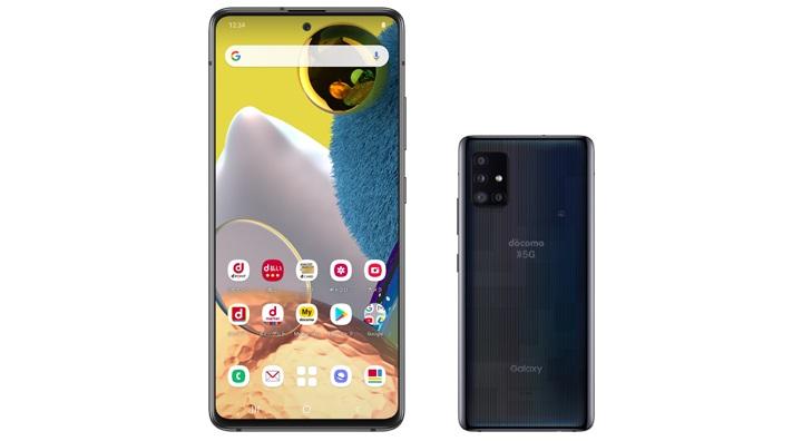 Galaxy A51 のカラーバリエーション