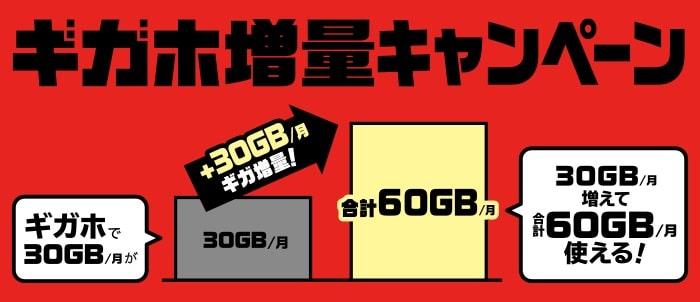 ドコモのおすすめ最安料金プランを解説!月額料金を安くする方法(ahamo / アハモ)