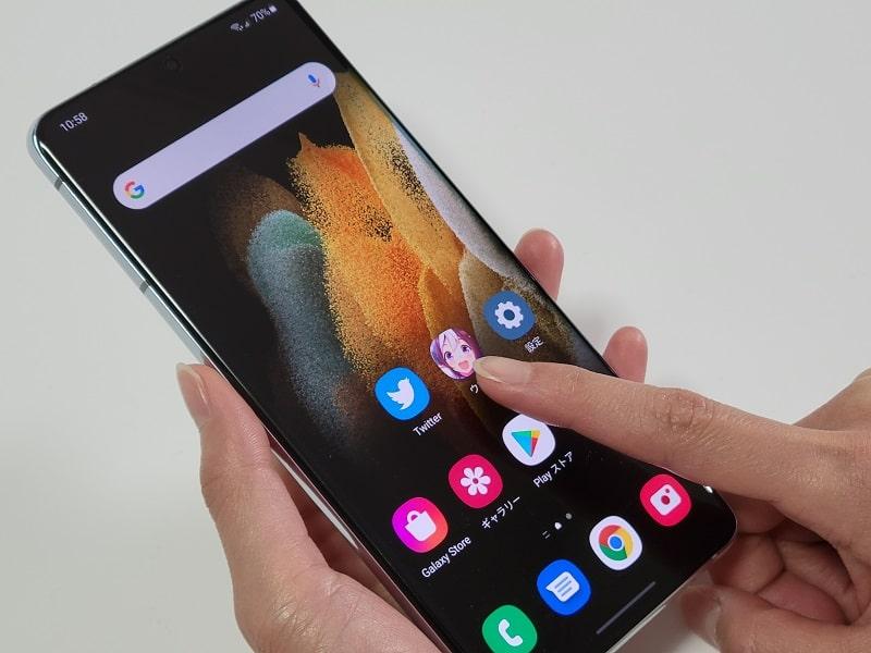 Galaxy S21 Ultra 徹底レビュー!スペックや評価・カメラ性能まとめ